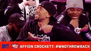 Affion Crockett Goes HAM on Nick Cannon 😂 | Wild 'N Out | #WNOTHROWBACK