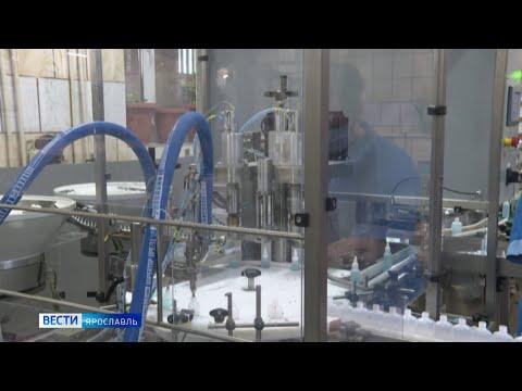 Еще одно производство в регионе перепрофилировали в связи с пандемией коронавируса