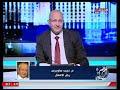شاهد رد نجيب ساويرس على حملة التبرع للزمالك