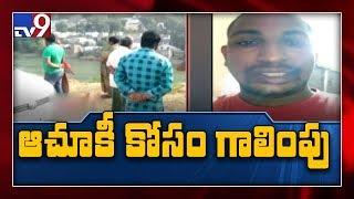 Call money racket claims a life in Vijayawada..