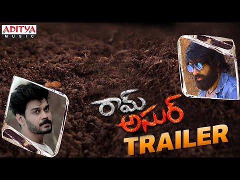 Peanut Diamond Telugu trailer