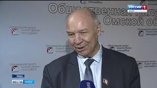 Омскому ракетостроению исполнилось 60 лет
