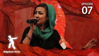 Afghan Star Season 9 - Episode 7 (Top 24)