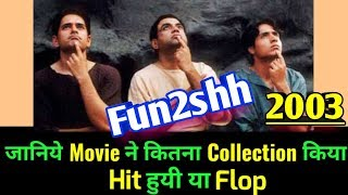 Fun2shh 2003 Bollywood Movie LifeTime WorldWide Box Office Collection