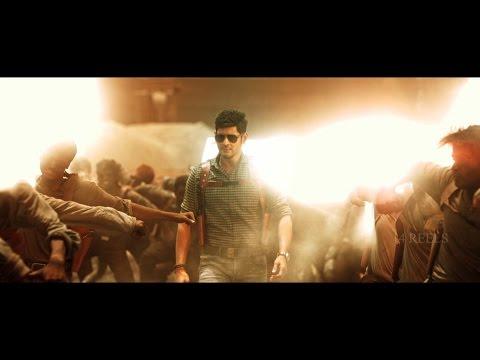 Aagadu-Movie---Mahesh-Babu-Birthday-Teaser