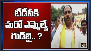 TDP MLA Vasupalli Ganesh likely to shift loyalty to YSRCP..