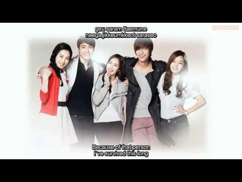 Im Jae Bum - Love Eng Sub & Romanization Lyrics