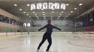 Adult Figure Skating Basic Skills Practice