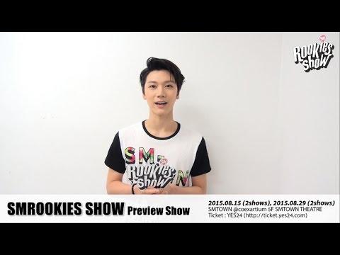 [SMROOKIES SHOW] 홍보영상 [4]- TEN