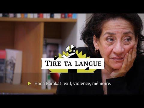 Vidéo de Hoda Barakat