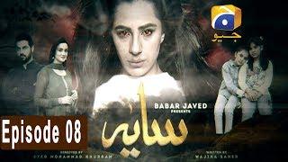 Saaya - Episode 8   HAR PAL GEO