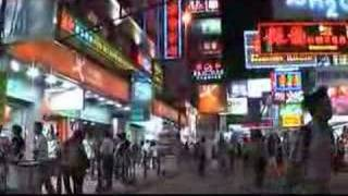 Hong Kong Neon Lights Mong