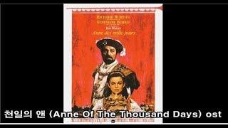 천일의 앤 O.S.T (Anne Of The Thousand Days ) (1969)