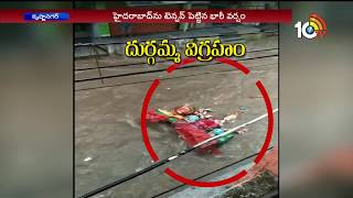On Cam: Durga Idol Floats away in Rain water @ Hyd..