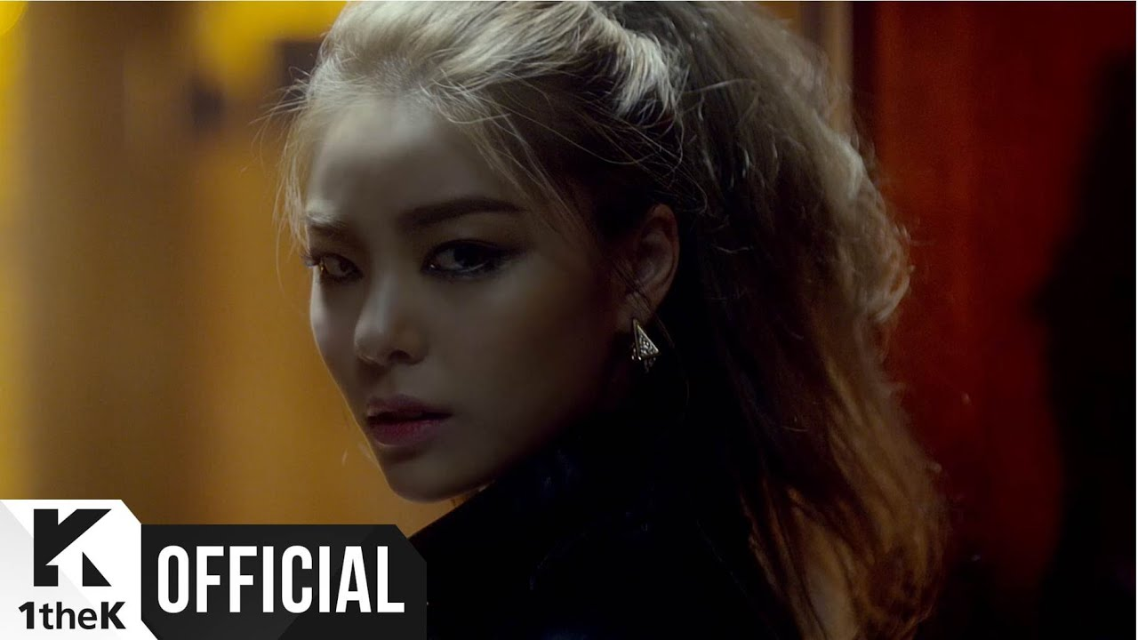 [MV] Ailee(에일리) _ Mind Your Own Business(너나 잘해)