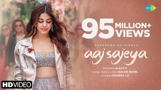 Download Video: Aaj Sajeya Goldie Sohel