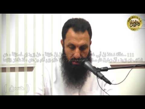 Die Beschreibung des Propheten Muhammad (sws) - Teil 7