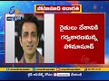Sonu Sood sends Tractor instead of Oxen to AP farmer using his daughters to plough fields