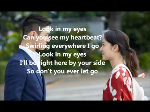 Step Step - Suran Lyric  [ Jealousy Incarnate  OST ]