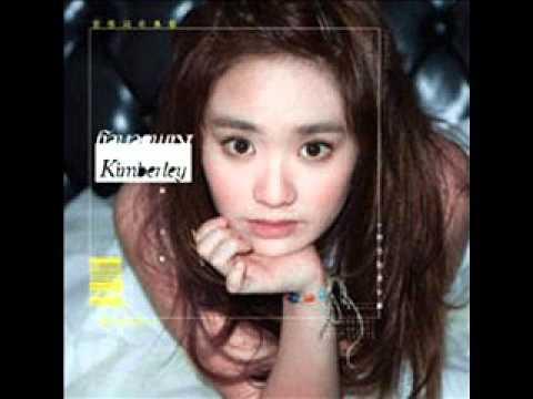 Kimberley feat.戴愛玲 - 星際旅行 ( Hit FM 首播完整版 )
