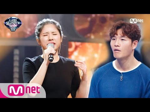 I Can See Your Voice 5 매력 음색! 래퍼 남편이 추천한 주부 실력자 'Dear' 180302 EP.5