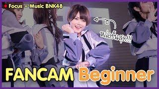 [Fancam Music BNK48] Beginner 020319 @BNK48 THANK YOU & THE BEGINNER