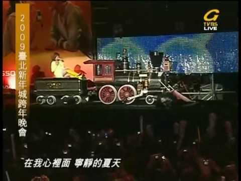 2009臺北新年城跨年晚會 - 梁靜茹 - 寧夏