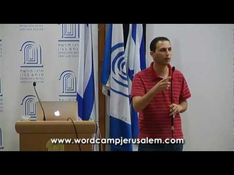 WordCamp Jerusalem 2011 - Ten common mistakes made when developing for WordPress by Yoav Farhi