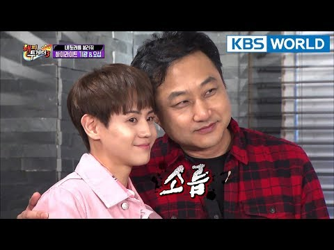 HIGHLIGHT's Yang Yoseop's face size next to Kim Suyong...For real? [Happy Together/2018.03.01]