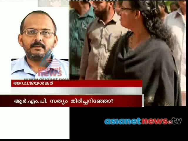 TP Murder become political weapon says  KK Rema :Asianet News Hour 3rd April 2014 Part 1