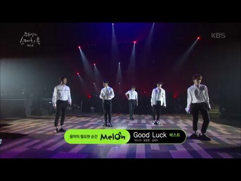 유희열의 스케치북 - Good Luck - 비스트.20160722