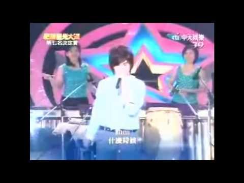 【藝人合作】黃靖倫與台北打擊樂團合作Quando Quando Quando