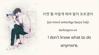 Hug Me (안아줘) - Jung Joon Il (정준일) [Eng sub, Romanization, Hangul]
