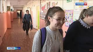 Первые участники программы «Земский учитель» в Омской области получат по миллиону рублей уже до конца этого месяца