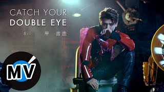 畢書盡 Bii - Catch Your Double Eye (官方版MV) YouTube 影片