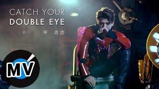 畢書盡 Bii - Catch Your Double Eye YouTube 影片