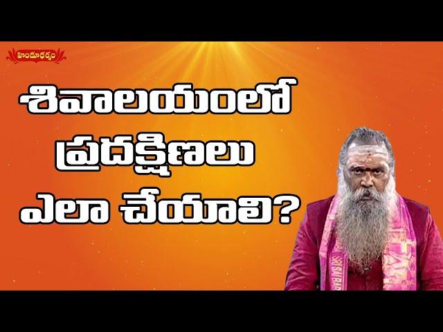 వ్యక్తిగతం | Vyakthigatham | 05-12-19 | Hindu Dharmam