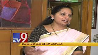 TRS MP Kavitha in Encounter with Murali Krishna..
