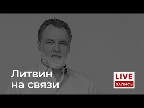 Александр Литвин: все мы - дети! photo