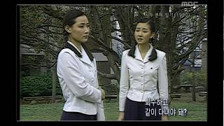 Happy Time, Masterpiece Theater #07, 명작극장 20090531