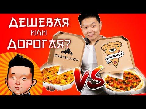 Сравнение доставки пиццы Одесса   Buddha pizza VS Express pizza   Кто лучше? photo
