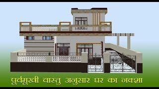 35X40 FIT HOME PLAN - Dream Home with Satish Pandey