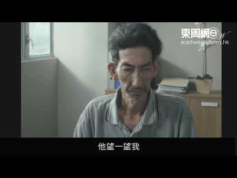《老人與狗》做男主角 車保羅:導演揾我拍原因係…