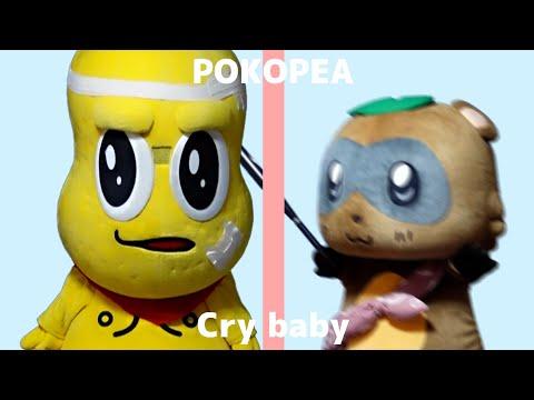 Cry Baby「東京リベン・・・