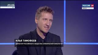 Актуальное интервью — Илья Тимофеев
