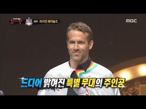 [King of masked singer] 복면가왕 - 'unicorn' Identity 20180513