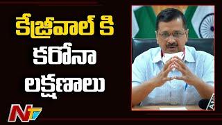 Delhi CM Arvind Kejriwal goes in self quarantine, to under..