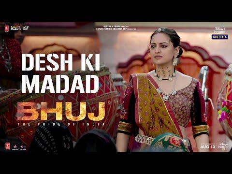 Bhuj: The Pride of India | Desh Ki Maddat | Ajay D. Sonakshi S. Ammy V. | Streaming Now