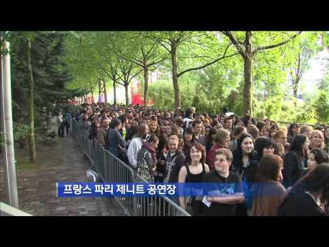 少女時代 SMTOWN LIVE in Paris 集め 動画 720p