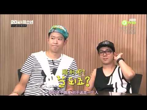 [ENG SUB] Eun Jiwon & Tony An - Hidden camera: Handsome boys of the 20th century (hotsechgodrg)